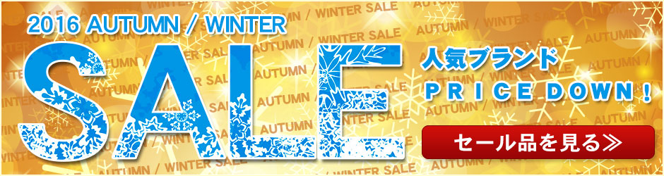 UNDERWEAR 2016 AUTUMN WINTER SALE