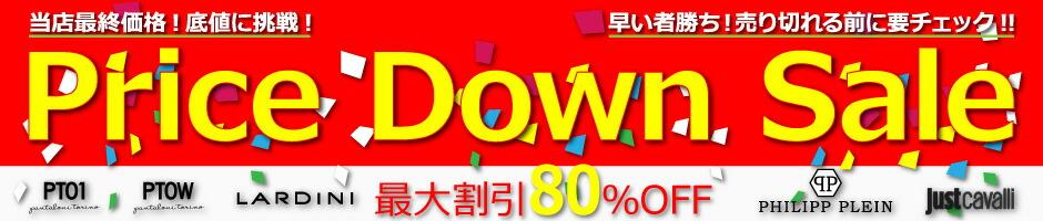 UNDERWEAR 当店最終価格!底値に挑戦! Price Down Sale