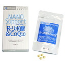 Nanosupport R- lipoic acid & CoQ10 (entering *120 212 mg)