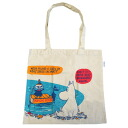 Mumin (as for the MOOMIN) Eco bag ねたのいたっね shopping bag necessities of the shopping)♪