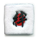 Embroidery with wristband [KIZUNA (Hinomaru)] men and women ( unisex ) unisex