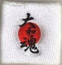 Entering embroidery wristband [Japanese spirit, M8cm white] men / Lady's (unisex) man and woman combined use