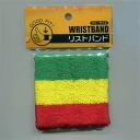 Outlet wristband 8 cm type border (green, yellow, red) men's / women's (unisex) unisex