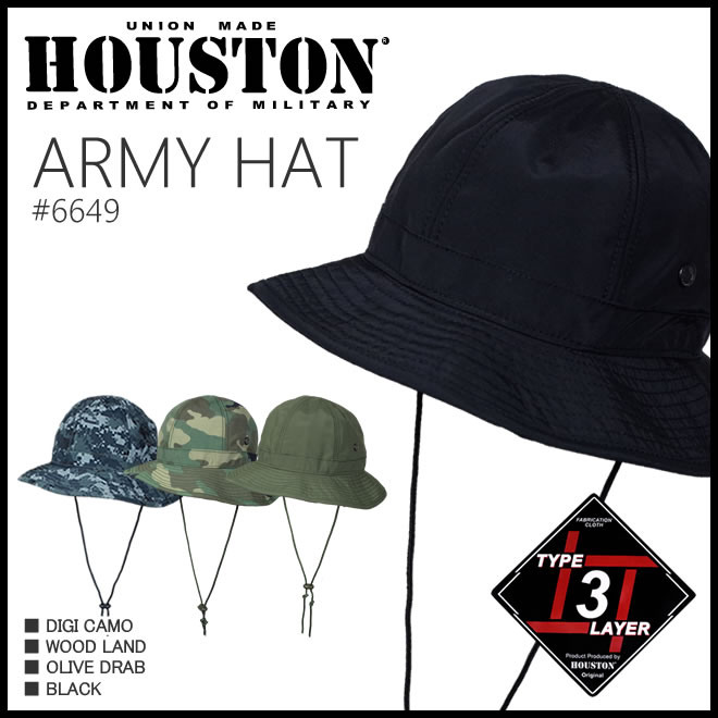 HOUSTON 2017 SS COLLECTION GOODS