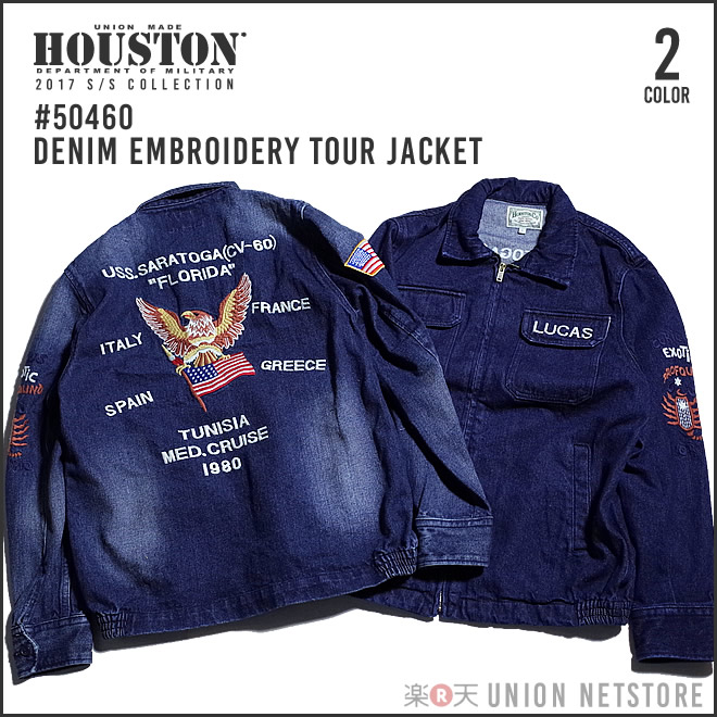 HOUSTON 2017 SS COLLECTION TOPS