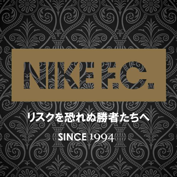 NIKE.F.C