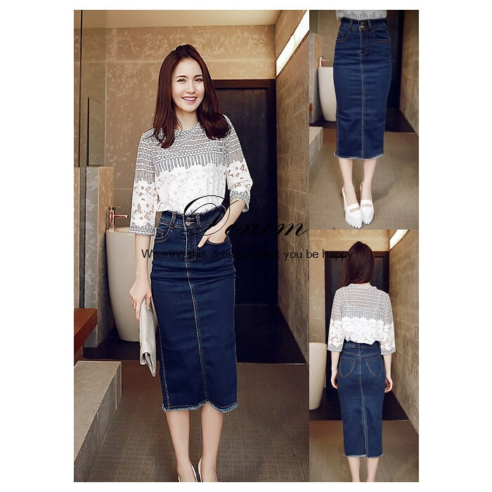 unique pocket | Rakuten Global Market: Length denim skirt MIME ...