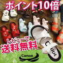 Re:gettA Canoe canoe クロスベルトエッグヒール Sandals 11 COLORS (C-583LW) SS13Z ライトソール エッグヒール lightweight egg-shaped ladies If skin new made in Japan made in Japan leather sorbet regatta regatta canoe fs3gm