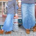 La torace ラトレース vintage cutting ロングデニム skirt 2 colors ( LA-SK001 ) STDLB ICHI ichi linen Maxi S M L natural casual skirts Maxi skirts clean because vintage distressed fs3gm