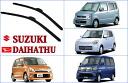 Aero wiper DAIHATHU/SUZUKI Daihatsu / Suzuki car for left and right set of 2