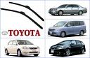Aero wiper TOYOTA Toyota car left and right set of 2