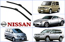 Two right and left sets for aerowindshield wiper NISSAN Nissan cars