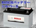 With a long-term guarantee! Price lasts BOSCH [Bosch] BOSCH Silver battery silver battery SLX-6H.