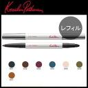 ケサランパサラン eye pencil (refill)