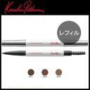ケサランパサラン eyebrow pencil (refill)