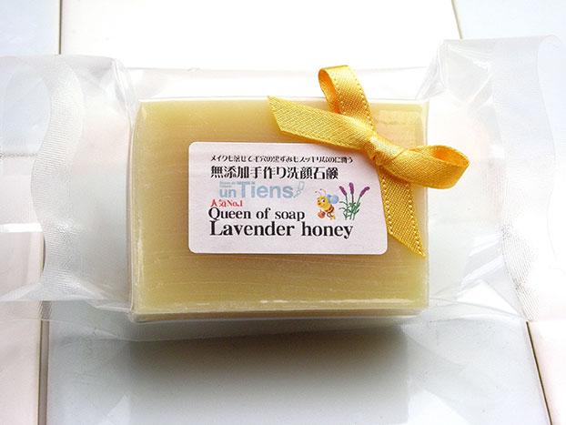 手作り石鹸アンティアン1607ラベハニ40写真2