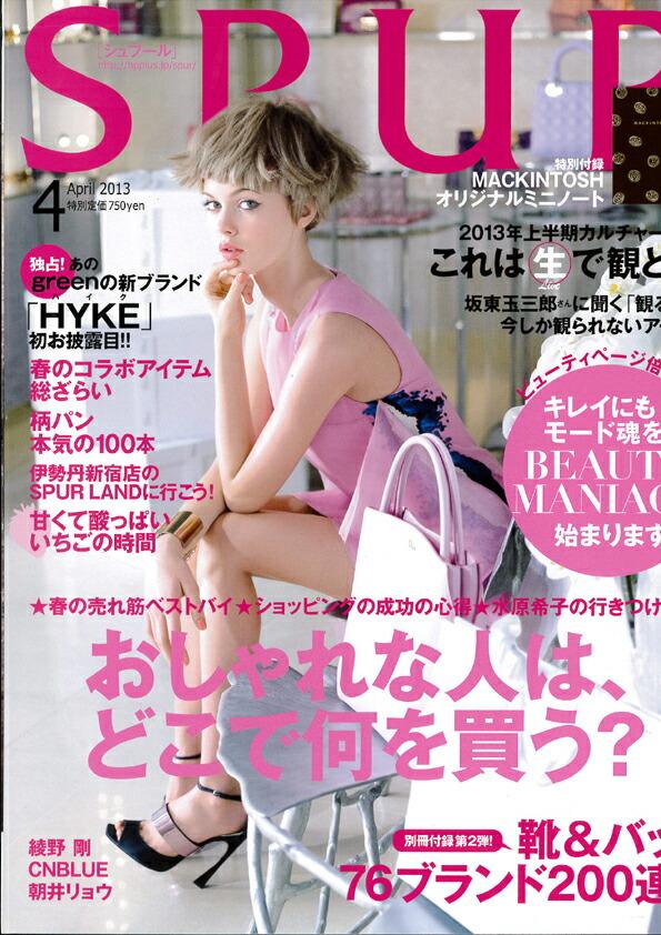 光文社美ストーリー12年7月号表紙