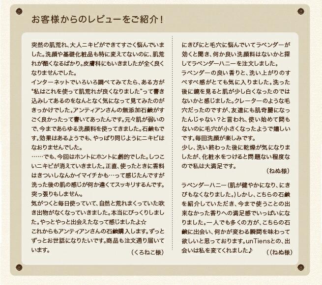 ニキビのお悩み・原因と解決法