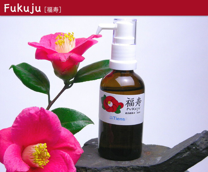 アンティアン椿油保湿オイル福寿