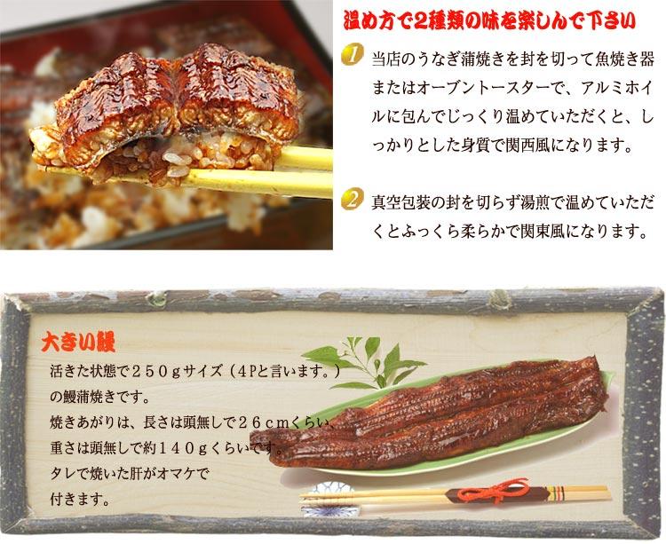 鰻蒲焼の温め方 鰻蒲焼はじっくり温めてください