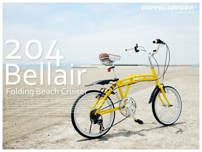 http://image.rakuten.co.jp/uous/cabinet/bike/204-13.jpg
