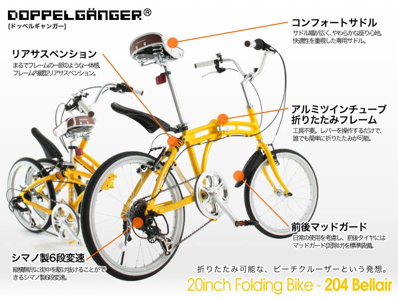 http://image.rakuten.co.jp/uous/cabinet/bike/204-14.jpg