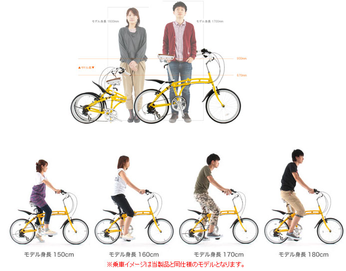 http://image.rakuten.co.jp/uous/cabinet/bike/204-15.jpg
