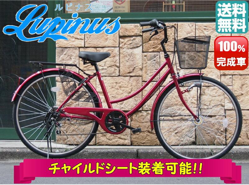 ... > 自転車 > 26インチ 自転車