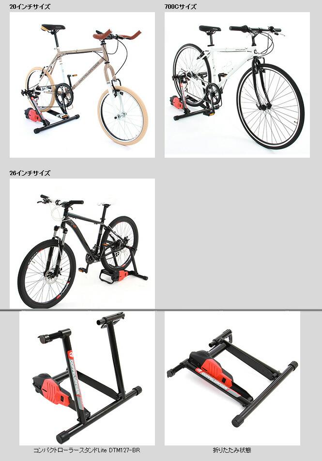 自転車の 自転車 室内 ローラー : トップ > 自転車 > 自転車 ...