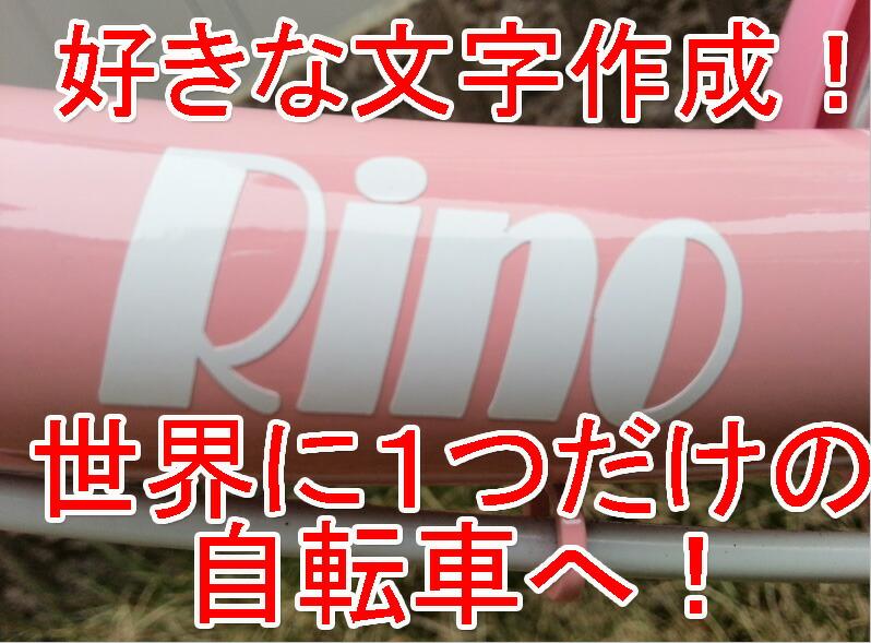 ... おすすめ シマノ6段変速 通勤