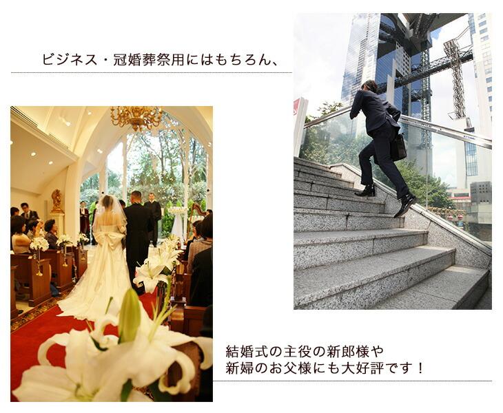 結婚式おすすめ