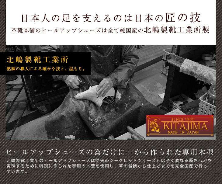 No.523 カジュアルシューズ