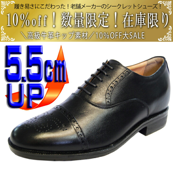 No.931牛革キップトラッドプレーン