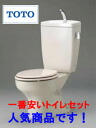 Cotton R COMMODE set TOTO セミサイホン type toilet tank only