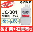 Jc-301-asuraku