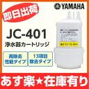Jc-401-asu