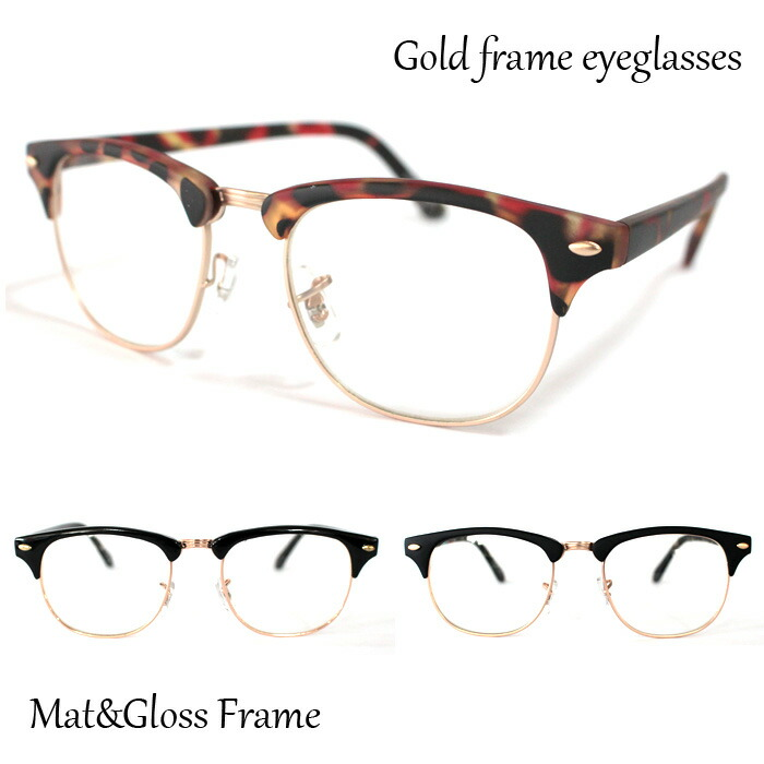 popular eyeglasses ir9e  Now the most popular date gone!