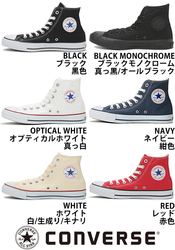 ����С��� �ϥ����åȥ��ˡ����� ���塼�� �����륹���� CONVERSE CANVAS ALL STAR HI