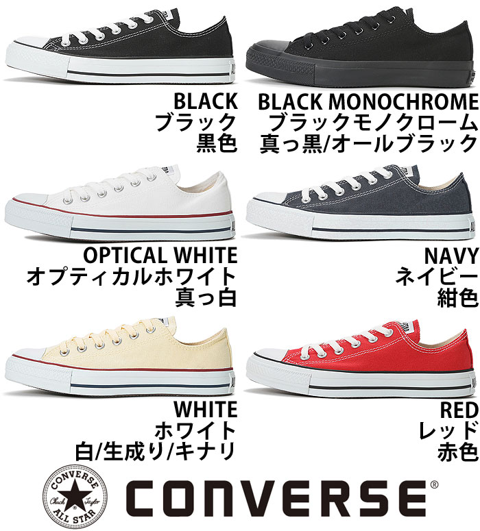 CONVERSE CANVAS ALL STAR OX ����С��� �����륹���� ���ˡ����� ���塼��