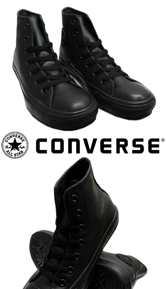 ����С��� �֥�å���Υ��?�� �쥶�����ˡ����� �ϥ����å� �� ���� CONVERSE LEA ALL STAR HI
