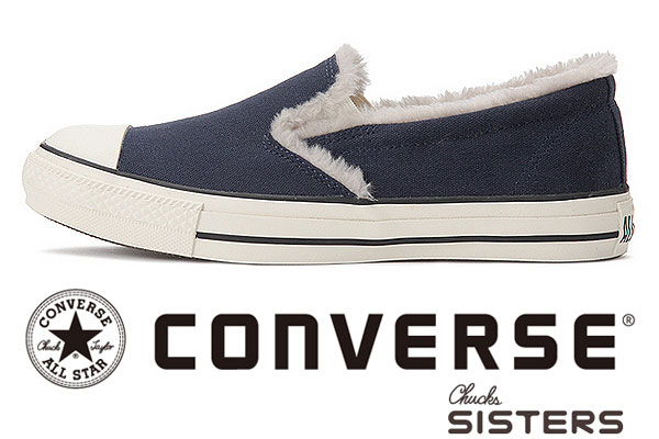 ����С��� ��ǥ��������塼�� ����åݥ� ɳ̵�� CONVERSE ALL STAR ROOMYFUR SLIP-ON 5CJ910