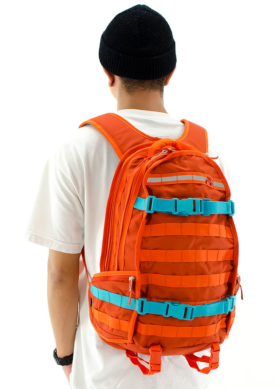 nike sb backpack orange