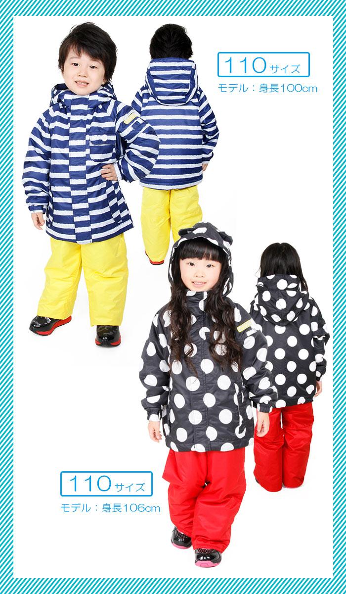 子供用スキーウェアー上下セット ONYONE(オンヨネ) キッズ用 幼児用 RESEEDA かわいい水玉柄 RES58005