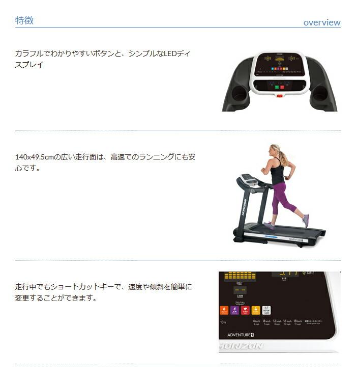 【電動ウォーカー】【ランニングマシン】【ルームランナー】【健康器具】【ダイエット器具】
