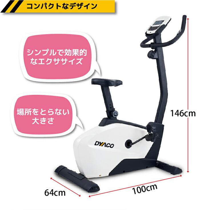 エアロバイク・アップライトバイク・ルームバイク・エアロ バイク