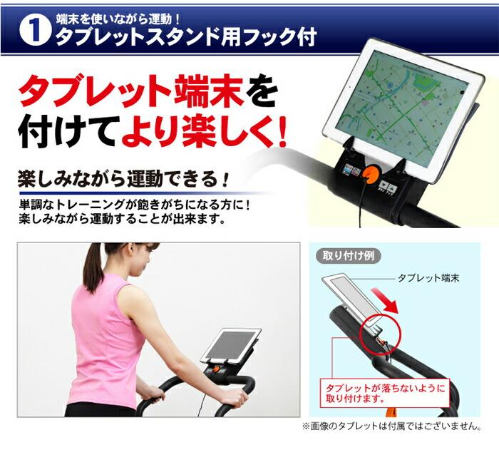 電動ウォーカー・電動ウォーキングマシン・ルームランナー・ウォーキングマシン・ルームウォーカー