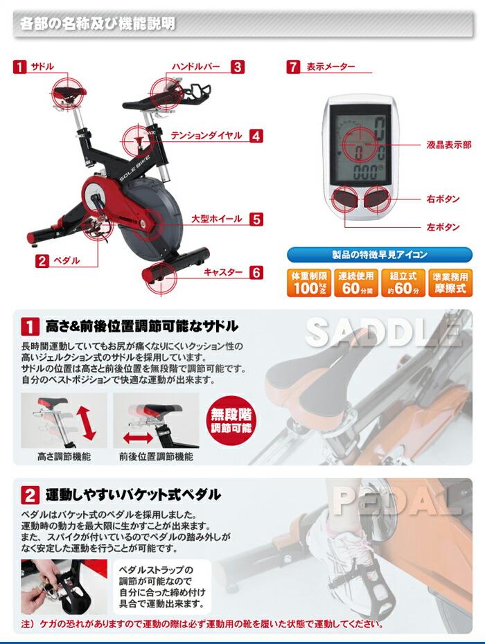 スピンバイク フィットネスバイク エアロバイク