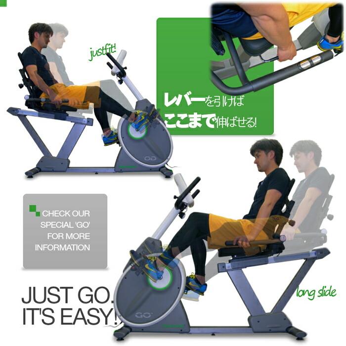 リカンベントバイク エアロバイク