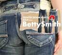 BETTYSMITH ( bettismith ) used loose straight silhouette pettanko Internet denim jeans (ガチャパンツ / denim /baw2066) ladies / / staggered check / one wash / women / boyfriend/baggy pants / Rakuten /BETTY SMITH