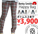 (Betty Smith) BETTY SMITH brand pants bags and long pants and baggy pants / タイトストレート / check / エコベティ / happy Pack / ladies / women / Rakuten /BETTYSMITH